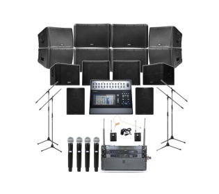 QSC Pro Concert Package - Call for Rates